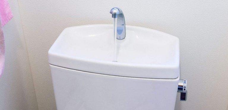 Best Toilet Sink Combo